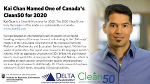 Kai named one of Canada's Clean16